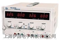 江苏绿杨三路直流稳压电源 YB3303A