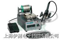 常州快克全自动出锡焊接系统 QUICK375A+/375B+