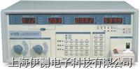 杭州伏達晶體管熱敏參數篩選儀 UI9600