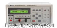 常州中策扬声器阻抗测试仪 ZC2893A