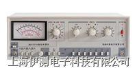 常州中策全自动数字低失真度测试仪 ZC4137