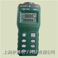 深圳华谊超声波测距仪 MS6450
