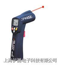 香港CEM手持式红外测温仪 DT-8810H