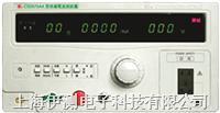 南京长盛泄漏电流测试仪 CS2675BX