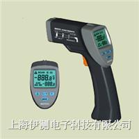 深圳华谊红外测温仪 MS6530