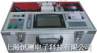 智能型信號電纜故障綜合測試儀 FCL-2007