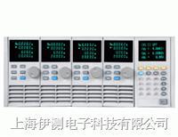 臺灣艾德克斯多路負載主控機箱 IT8702