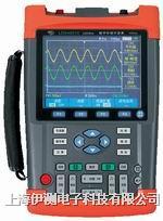 江苏绿杨200MHz手持式数字存储示波表 LDS42005
