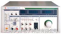 南京长盛医用泄漏电流测试仪 CS2675FX-2