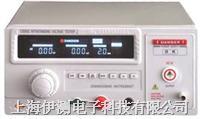 CS5052南京长盛CS50系列耐压测试仪 CS5052