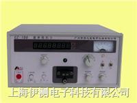 測之寶石英晶體阻抗計 CZ-100