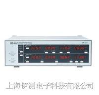 HB-4A數顯型電子鎮流器性能測試儀(熒光燈型) HB-4A