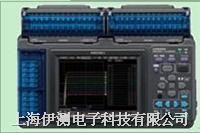 LR8400-21數據記錄儀-標準配置30通道 LR8400-21