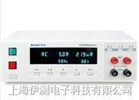 青岛艾诺AN9613X接地电阻测试仪 AN9613X