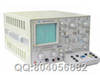 WQ4832晶體管特性圖示儀 WQ4832
