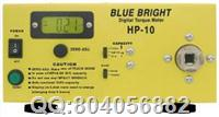 扭力測試儀 HP-20S 電批扭力測試儀 HP-20S