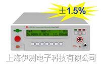 南京长盛1.5级CS9912BIJ精密型程控耐压测试仪 CS9912BIJ