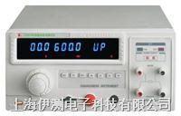 南京长盛CS2678N接地电阻测试仪 CS2678N