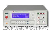 南京长盛CS9950CG/G-1光伏接地阻抗测试仪 CS9950CG/G-1