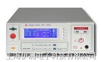 南京长盛CS9922G/G-1光伏绝缘耐压测试仪 CS9922G/G-1