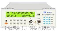 南京盛普SP3395型智能毫米波频率计数器 SP3395