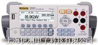 北京普源DM3058 5½位双显数字万用表 DM3058