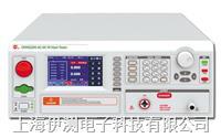 南京長盛CS9922DS/ES/FS程控絕緣耐壓測試儀 CS9922DS/ES/FS