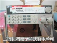 台湾艾德克斯新品IT8511A+ 可编程直流负载 IT8511A+