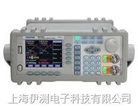 漢泰函數信號發生器HDG1012A HDG1012A