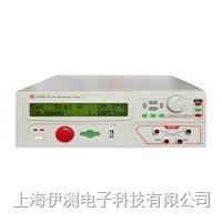 南京長盛新品CS2550程控直流低電阻測試儀 CS2550
