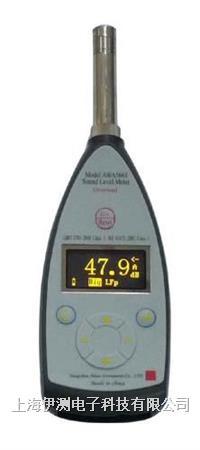 杭州爱华AWA5661型精密脉冲声级计 AWA5661