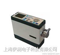 加野数字粉尘测试仪KD-11 KD-11
