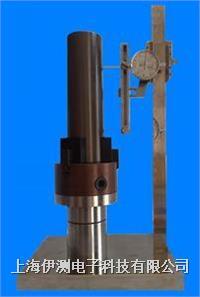 常州藍光新品瓶子垂直度測試儀 垂直度偏差測試儀