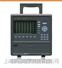 TOPRIE多路溫度測試儀7英寸觸控顯示TP9000 TP9000系列