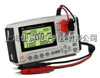 常州和普CHT3548手持式直流电阻测试仪 CHT3548