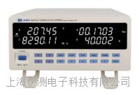 常州藍光新款智能電量儀LK9816 LK9816