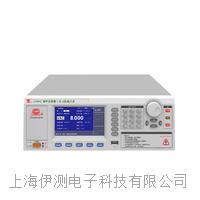 南京長盛CS9002精密寬屏數字多功能表 CS9002