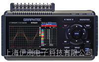 日本圖技midi LOGGER GL220 記錄儀