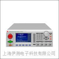 南京长盛CS9902系列电容器漏电流/绝缘电阻安规测试仪 CS9902A CS9902B CS9902C
