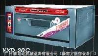 YXD-20C 单层双盘