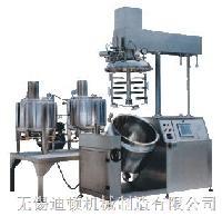 ZKR系列真空乳化搅拌机组