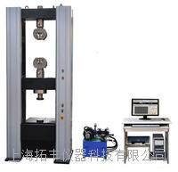 上海拓丰TFW-300S微机控制电子万能试验机