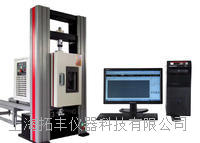 高温万能试验机上海拓丰仪器 TFW-05G