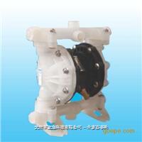 国产气动隔膜泵 DN15
