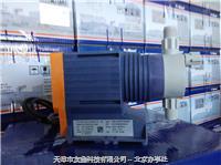 天津德国普罗名特计量泵库存代理商 CONCEPT C 系列精密计量泵