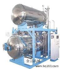 双层热水循环式高温高压杀菌锅