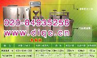 D型彩色果蔬豆腐机彩色果蔬豆腐机