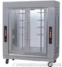 YXD-206-2立式旋转电烤炉