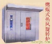 枸杞专用烘干室