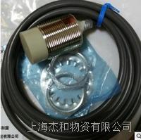 圆柱型通用型接近传感器E2E-X1R5E1-Z